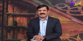 Daru Durmal Full Episode # 41 Pashto Entertainment 08 03 2021 Khyber Middle East TV