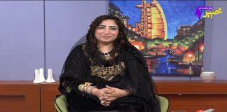 Khabaray Au Sandary Full Episode # 94 Pashto Entertainment 02 03 2021 Khyber Middle East TV