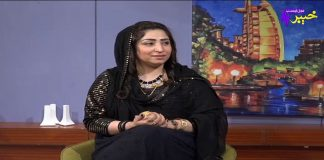 Khabaray Au Sandary Full Episode # 95 Pashto Entertainment 09 03 2021 Khyber Middle East TV