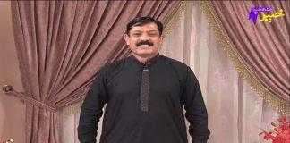 Khyber Sahar Full Episode # 15 Pashto Morning Show 05 03 2021 Khyber Middle East TV