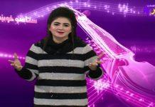 Staso Khowakha Full Episode # 166 Pashto Entertainment 10 03 2021 Khyber Middle East TV