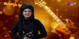 Staso Khowakha Full Episode # 167 Pashto Entertainment 11 03 2021 Khyber Middle East TV