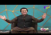 Tang Takor Full Episode # 56 Pashto Entertainment 05 03 2021 Khyber Middle East TV