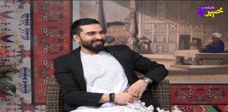 Zouq E Ahang Full Episode # 60 Pashto Entertainment 09 03 2021 Khyber Middle East TV