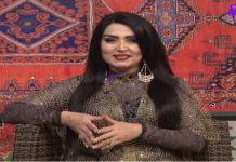 Zouq E Ahang | Full Episode #64 | Pashto Entertainment | 06 04 2021 | Khyber Middle East TV