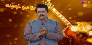 Staso Khowakha | Full Episode #175​ | Pashto Entertainment | 08 04 2021 | Khyber Middle East TV