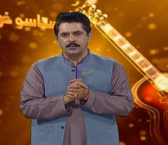Staso Khowakha | Full Episode #175 | Pashto Entertainment | 08 04 2021 | Khyber Middle East TV