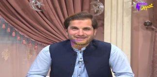 Marhaba Ramazan | Full Episode # 16 | Ramzan Transmission | 28 04 2021 | Khyber Middle East TV