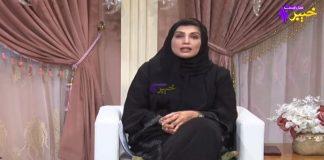 Marhaba Ramazan | Full Episode # 17 | Ramzan Transmission | 29 04 2021 | Khyber Middle East TV