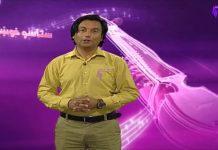 Staso Khowakha | Full Episode #174 | Pashto Entertainment | 07 04 2021 | Khyber Middle East TV