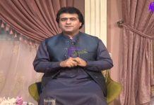 Khabaray Au Sandary | Full Episode #99 | 06 04 2021 | Khyber Middle East TV
