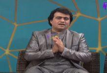 Tang Takor | Full Episode #61 | Pashto Entertainment | 09 04 2021 | Khyber Middle East TV