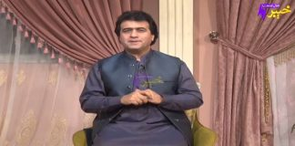 Khabaray Au Sandary | Full Episode #99 | 06 04 2021 | Khyber Middle East TV