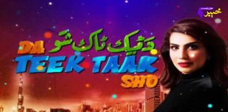Da Teek Taak Show Full Episode #18 Pashto Entertainment 01 04 2021 Khyber Middle East TV