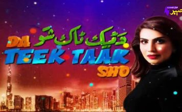 Da Teek Taak Show Full Episode #18 Pashto Entertainment 01 04 2021 Khyber Middle East TV