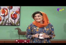 Khyber Sahar Full Episode # 19 Morning Show 02 04 2021 Khyber Middle East TV