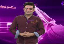 Staso Khowakha Full Episode # 172 Pashto Entertainment 31 03 2021 Khyber Middle East TV