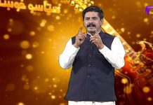 Staso Khowakha Full Episode # 173 Pashto Entertainment 01 04 2021 Khyber Middle East TV