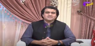 Marhaba Ramazan | Full Episode # 22 | Ramzan Transmission | 04 05 2021 | Khyber Middle East TV