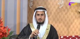 Marhaba Ramazan | Full Episode # 25 | Ramzan Transmission | 07 05 2021 | Khyber Middle East TV