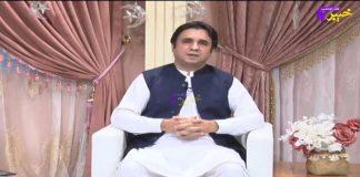 Marhaba Ramazan | Full Episode # 19 | Ramzan Transmission | 01 05 2021 | Khyber Middle East TV