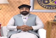 Marhaba Ramazan | Full Episode # 18 | Ramzan Transmission | 30 04 2021 | Khyber Middle East TV