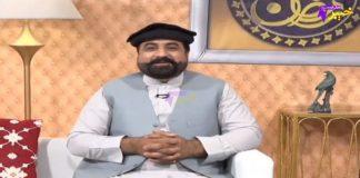 Marhaba Ramazan | Full Episode # 18 | Ramzan Transmission | 30 04 2021 | Khyber Middle East TV