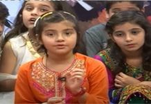 Da Khyber Guloona Eid 2nd Day 21 07 2021