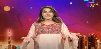 Da Teek Taak Sho Full Episode. 26 Razia Sultan Khyber Middle East TV