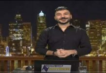 Marhaba Bikum | Full Episode 70 | 7 July 2021 | Khyber Middle East TV