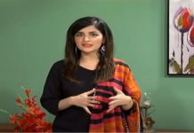 Middle East Time | Ep # 07 | 9 July 2021 | Khyber Middle East TV