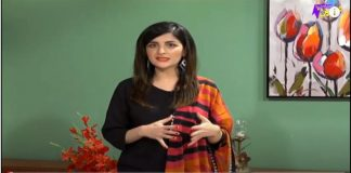 Middle East Time   Ep # 07   9 July 2021   Khyber Middle East TV