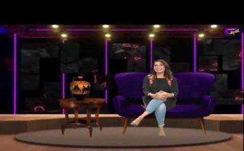 Da Teek Taak Show Ep # 33 02 09 2021 Khyber Middle East TV