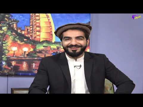 Khabaray Au Sandary EP # 111 24 08 2021 Khyber Middle East TV