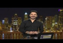 Marhaba Bikum Ep # 75 01 09 2021 Khyber Middle East TV