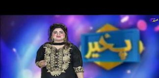 Pakhair Ep # 35 23 08 2021 Khyber Middle East TV