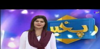 Pakhair Ep # 39 03 09 2021 Khyber Middle East TV