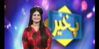 Pakhair Ep # 44 13 09 2021 Khyber Middle East TV