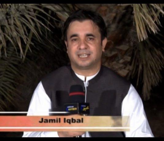 Zawand Da Musafaro Ep # 64 12 09 2021 Khyber Middle East TV