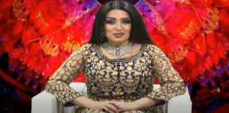 Zouq E Ahang | Ep # 82 | 05 10 2021 | Khyber Middle East TV