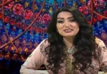 Zouq E Ahang Ep # 83 12 October 2021 Khyber Middle East TV