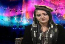 Khabaray Au Sandary EP # 118 12 October 2021 Khyber Middle East TV