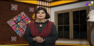 Pakhair Ep # 54 8 October 2021 Khyber Middle East TV