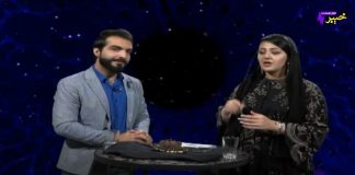 Da Naghmo Shor Ep # 32 09 October 2021 Khyber Middle East TV
