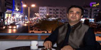 Zawand Da Musafaro Ep # 68 10 October 2021 Khyber Middle East TV