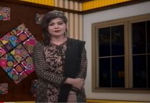 Pakhair Ep # 56 11 October 2021 Khyber Middle East TV