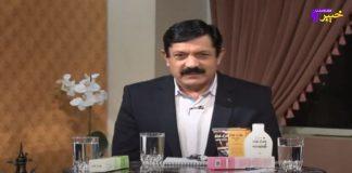 Daru Durmal EP # 57 04 October 2021 Khyber Middle East TV
