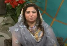 Tang Takor Ep # 79 23 09 2021 Khyber Middle East TV