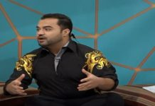 Tang Takor Ep # 80 01 10 2021 Khyber Middle East TV